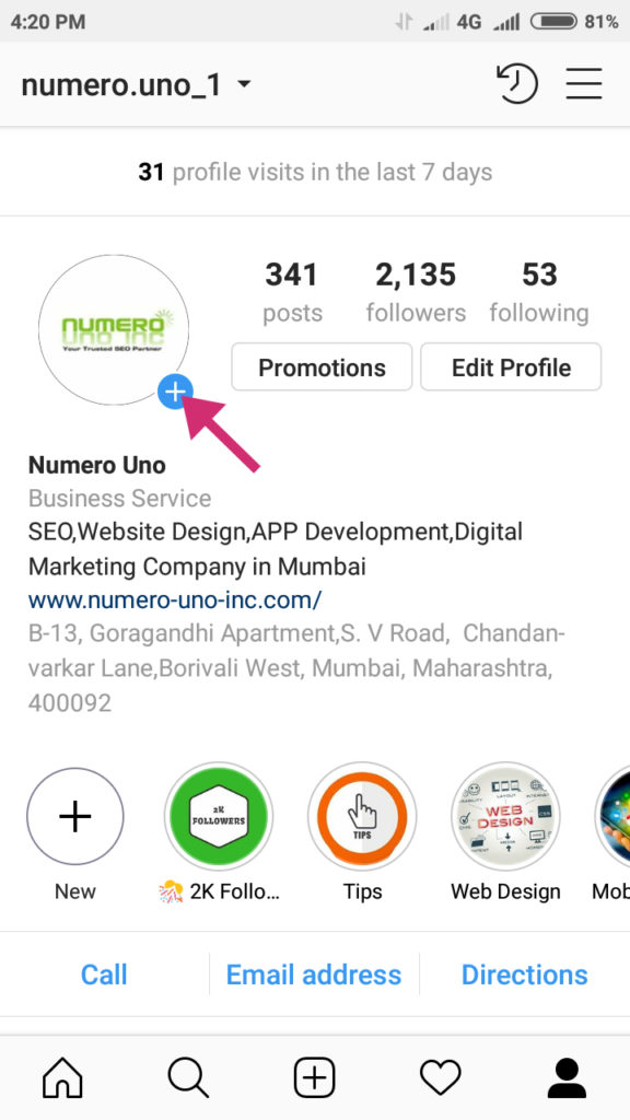 How to use Instagram countdown sticker Feature