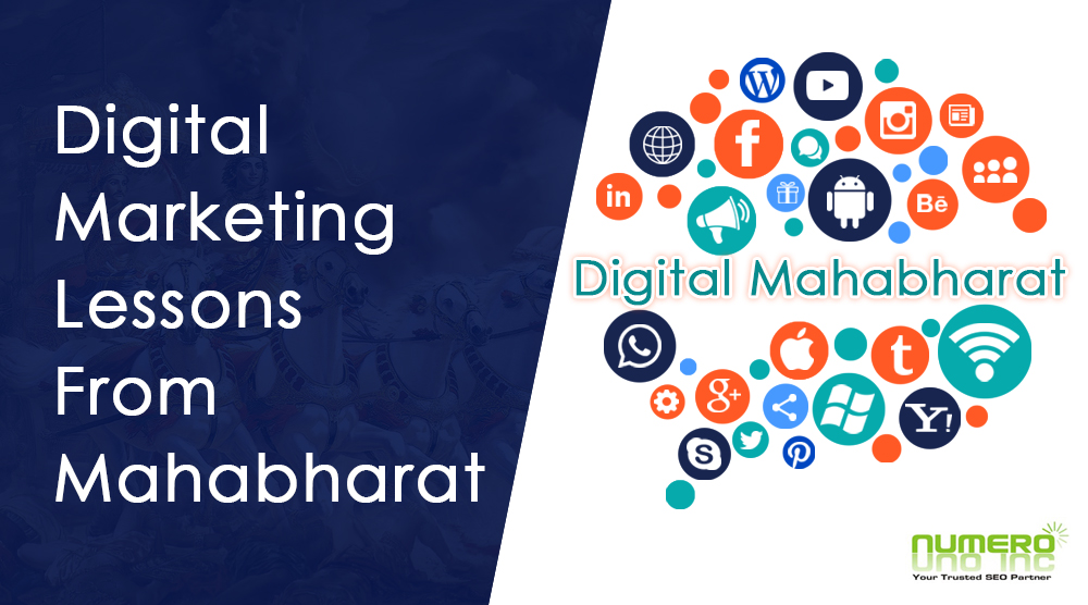 Digital Marketing Lessons