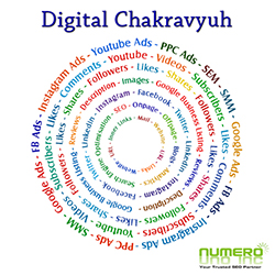 Digital Chakravyuh