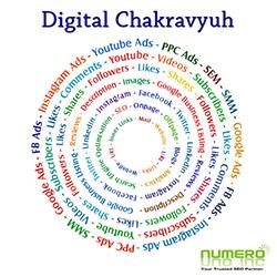 Digital Chakravyuh